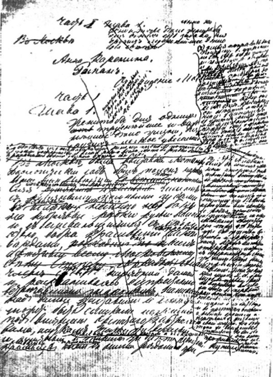 Manuscript pages of revolutionary, democratically-minded aristocrats: Tolstoy's fourth draft of Anna Karenina (above); De Tocqueville's Democracy in America (below)
