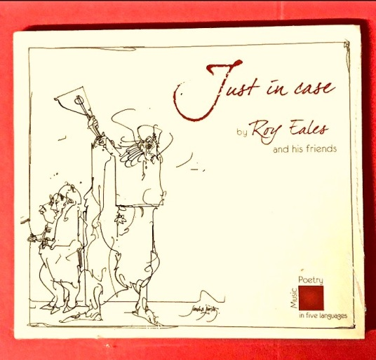 Roy Eales -- cd cover Just in Case, postgutenberg@gmail.com